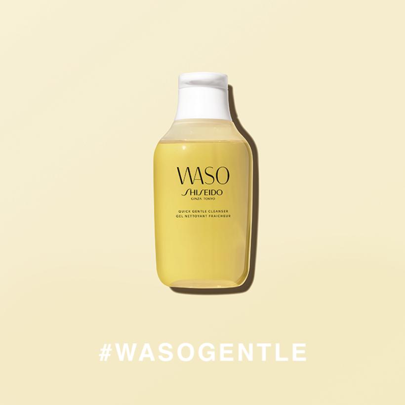 shiseido-waso_Chic&Charm