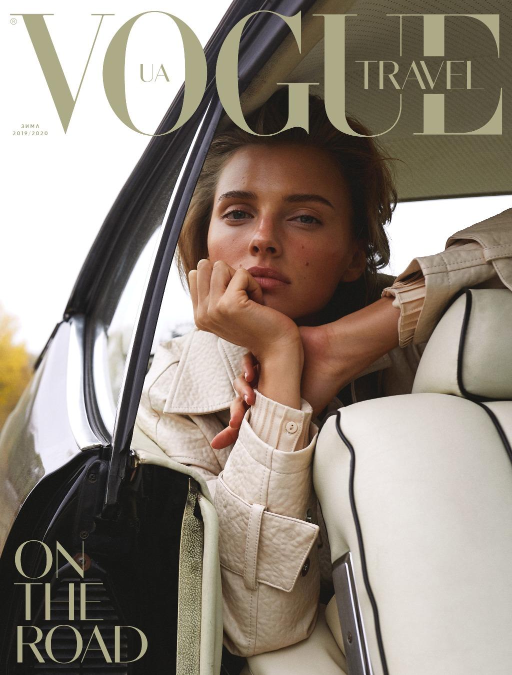 Reserved Vogue Travel