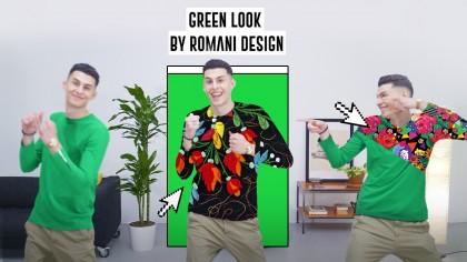 GreenLook_edited